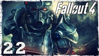 Fallout 4. #22: Легендарный супер-мутант!