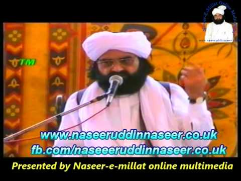 Speech of Hazrat Pir Syed Naseeruddin naseer R.A - Episode 70 Part 2 of 2