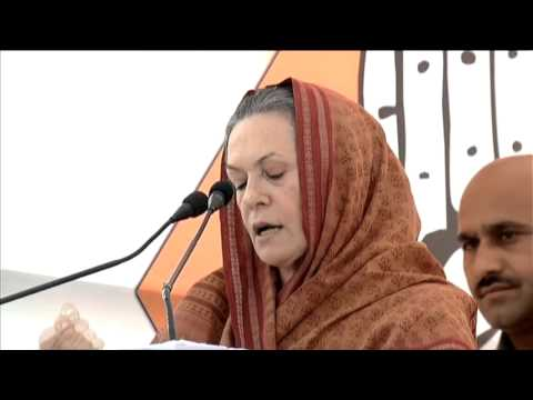Smt. Sonia Gandhi Addresses Public Rally at Kushinagar, Uttar Pradesh on May 8, 2014