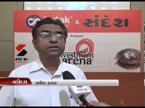 Sandesh News- Kotak & Sandesh's Investment Arena Seminar on Mutual Funds at Vadodara