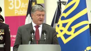 Президент України вручив київському оперативнику медаль «За врятоване життя»