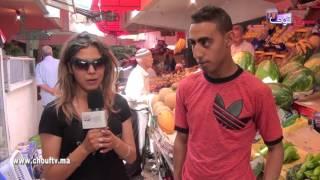 كيداير السوق: شنو أكثر فاكهة كيستهلكوها المغاربة في رمضان؟ | أش كاين فالسوق
