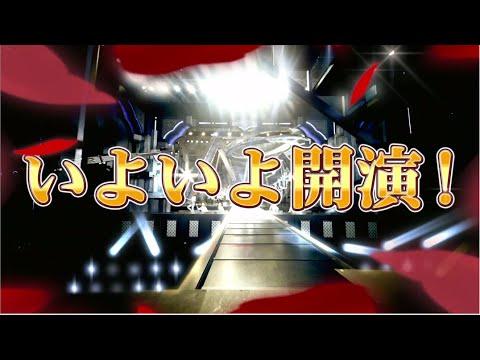 「未来が目にしみる」TVCM 15秒ver./AKB48[公式]