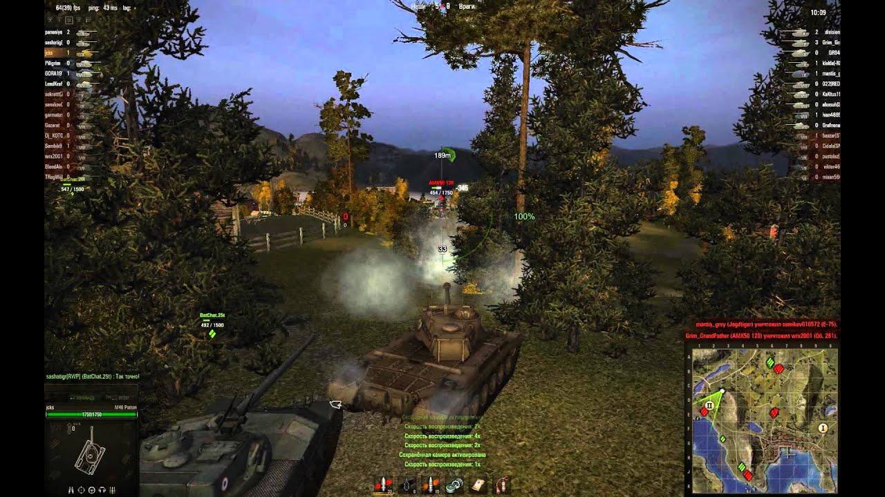 Видео по вашим реплеям - M46 Patton