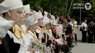 19 мая пионеры старой закалки отметили день рождения самой известной детской организации в мире