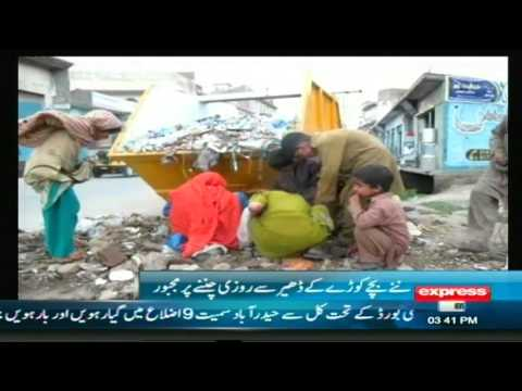 Children Calicut Garbage in swat valley
