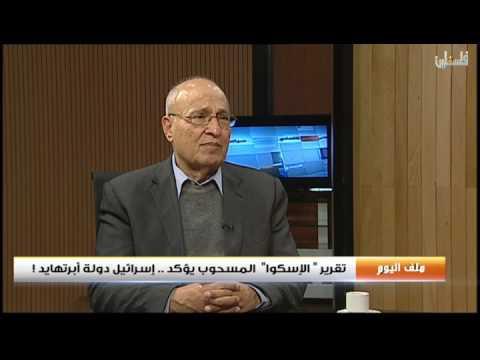 """شعث: منح الرئيس لـ """"خلف"""" الوسام الأعلى تحد للجهات التي ضغطت لسحب تقريرها"""