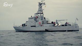 Патрульний катер «Старобільськ» ВМС України взяв участь в тренуваннях «PASSEX»