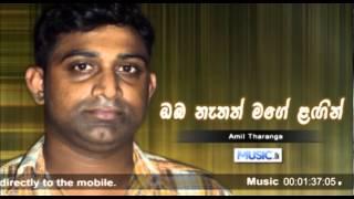 Oba Nathath Mage Langin - Amil Tharanga