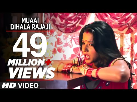 Muaai Dihala Rajaji [ Most Sexiest Video Song By Monalisa ] Feat. Monalisa & Pawan Singh