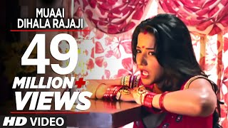 Muaai Dihala Rajaji [ Most Sexiest Video Song By Monalisa