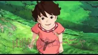 「山賊の娘ローニャ」 予告動画