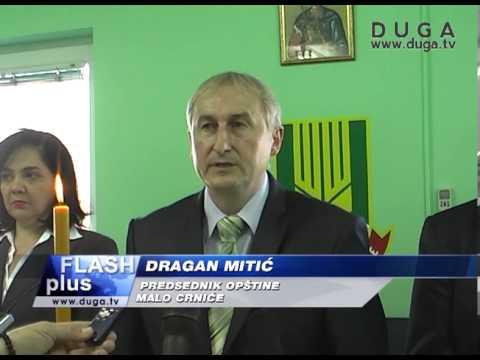 Obeležena slava opštine Malo Crniće Mitrovdan, 11.11.2013.