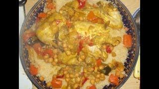 Couscous Marocain Au Poulet ( Ingrédient En Barre D'info