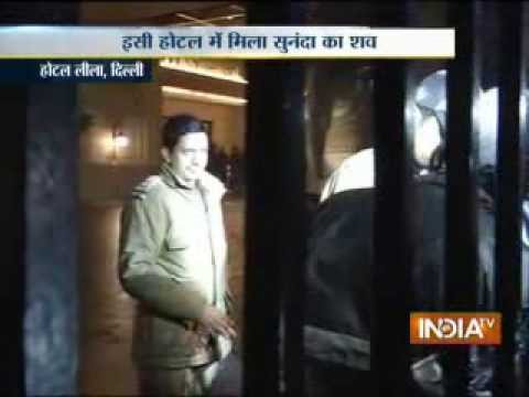 Sunanda Pushkar found dead inside Leela Hotel in Delhi-1