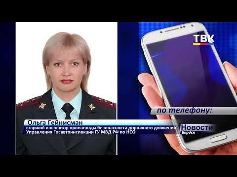 Областные автоинспекторы раскрыли кражу в Бердске