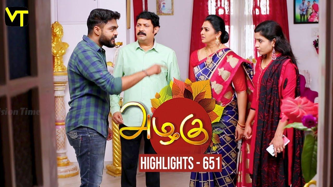 Azhagu - Tamil Serial   Highlights   அழகு   Episode 651   Daily Recap   Sun TV Serials   Revathy