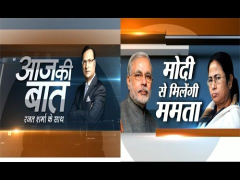 Aaj Ki baat with Rajat Sharma: Mamta Banerjee to meet Modi on 3rd Aug