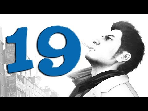 Two Best Friends Play Yakuza 4 (Part 19)