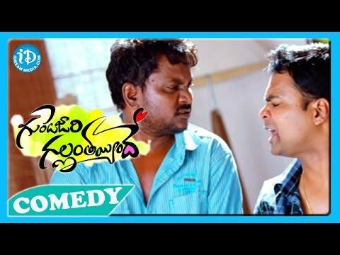 Nitin - Thagubothu Ramesh comedy video