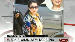 Jackie Chan Semi-nude Pic China Take: Jan. 19 BON TV