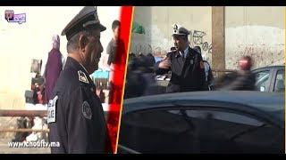 فيديو عن قرب..شوفو القبعات و الشارات الجديدة لضباظ الأمن | خارج البلاطو