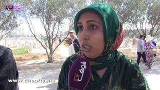 بالفيديو..شابة مغربية طالع ليها الدم بسبب القنبول وأجواء عاشوارء |