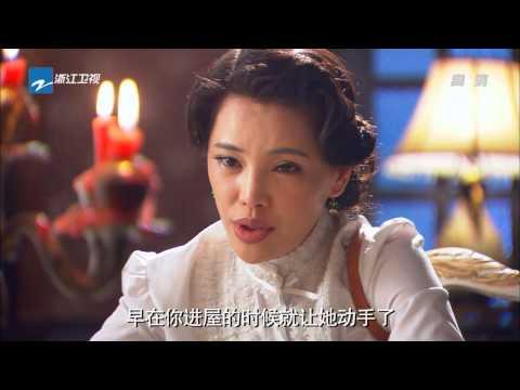 Nữ Đặc Công X – Tập 40 Thuyết Minh HD