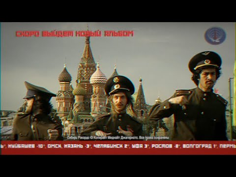 Thumbnail of video Midnight Juggernauts - Ballad Of The War Machine (Official Video)