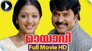 Malayalam Full Movie Mayavi Malayalam Full Movie New