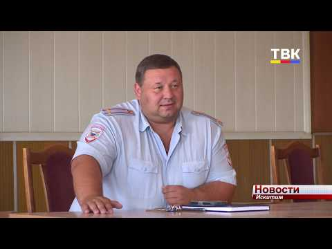 В Совете депутатов Искитима ждут отзывов по работе полиции