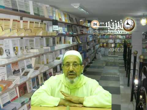 تيفاوين ن رمضان – الدعاء