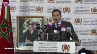 بالفيديو.. قرار المحكمة الجنوب إفريقية بشأن سفينة الفوسفاط المغربية قرار سياسي غلف بصيغ قانونية وقضائية |