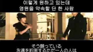 [日本語字幕 & 歌詞] T-Max Feat.J Wish Ur My Love