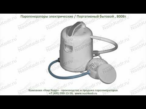 Парогенератор для мини бани