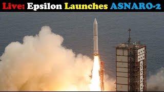 LIVE: Epsilon-3 Rocket Launches ASNARO-2 (NEC Small Radar Satellite)