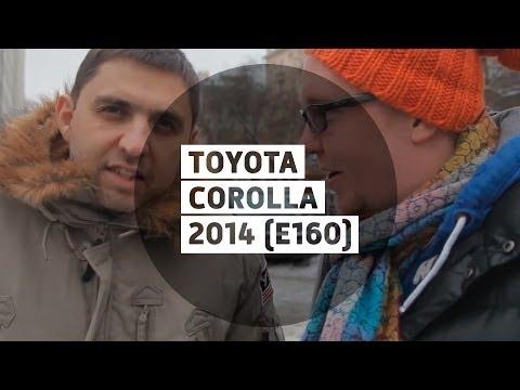 Тест-Драйв Тойота Королла 2014 от Сергея Стиллавина