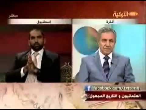 Prof. Dr. Ahmet Akgündüz TRT Al Arabia Osmanli 12.08.2012 -6