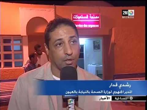 اخطر حادتة سير بمدينة العيون المغربية