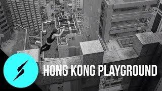 Hongkon playground
