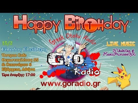 [Event] Greek Otaku Radio Birthday Party (Athens / Greece / 15.02.2014)