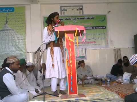 WARIS -E - PAK SEMINAR  in kannauj U.P.INDIA Speach by QARI ZIAUL QAMAR MUJADDIDI