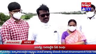 వరద ప్రాంతాల్లో మంత్రి పువ్వాడ అజయ్ పర్యటన Minister Puwada visits flood affected areas : KHAMMAMTV