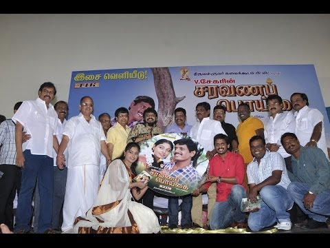 Saravanapoigai Audio Launch Function