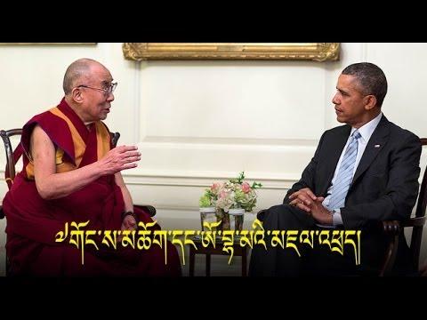 Dalai Lama in the USA: Obama Meeting