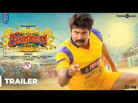 Seemaraja Official Trailer