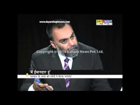 Fair & Square | Pawan Kumar Bansal | Former Railway Minister