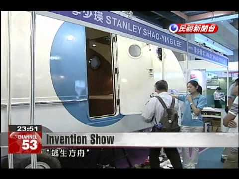 Taipei International Invention Show opens