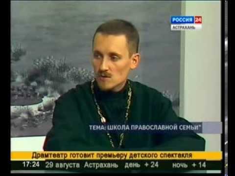 Школа православной семьи