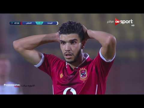 شاهد تألق وليد أزارو مع النادي الأهلي في البطولة العربية
